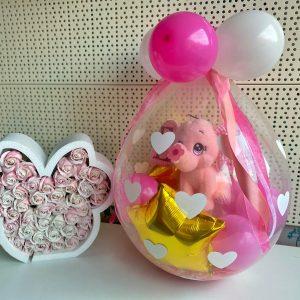 Cadou în balon 45 cm